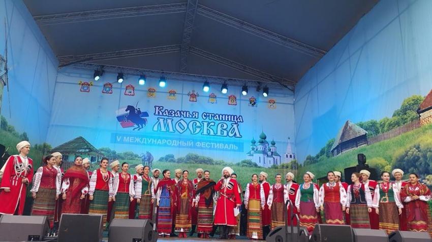 V Международный фестиваль «Казачья станица – Москва» собрал казаков всех реестровых войск России
