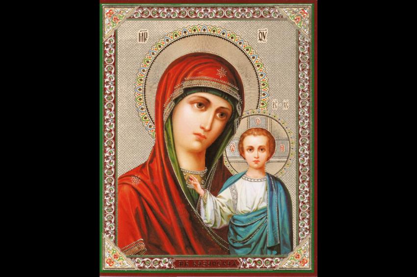 Дорогие о Господе нашем Иисусе Христе и Его Пречистой Матери господа атаманы, всечестные отцы, казаки и казачки, братья и сестры!