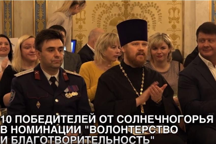 Премию губернатора получил командир казачьего поискового отряда