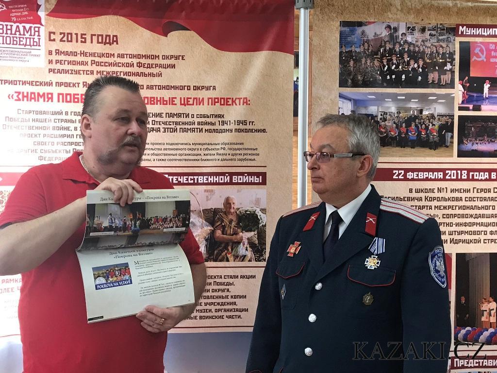 «Бесмертный полк» в Праге будет иметь свое «Знамя Победы»