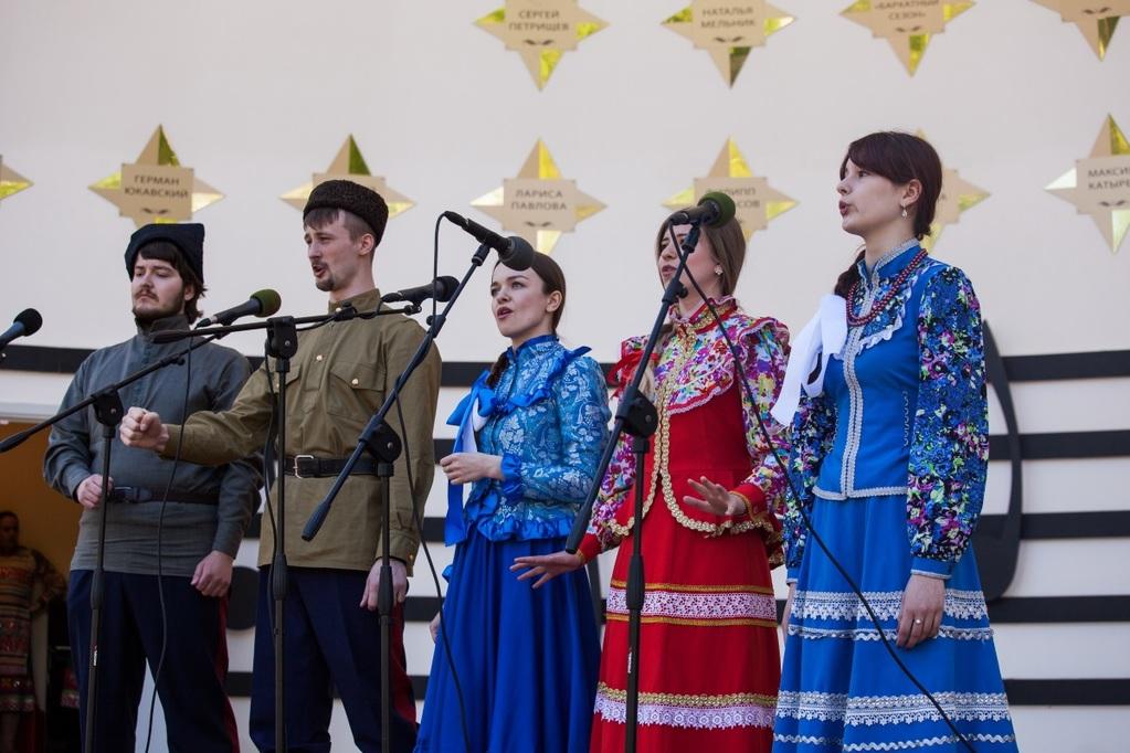 Всероссийский фольклорный конкурс