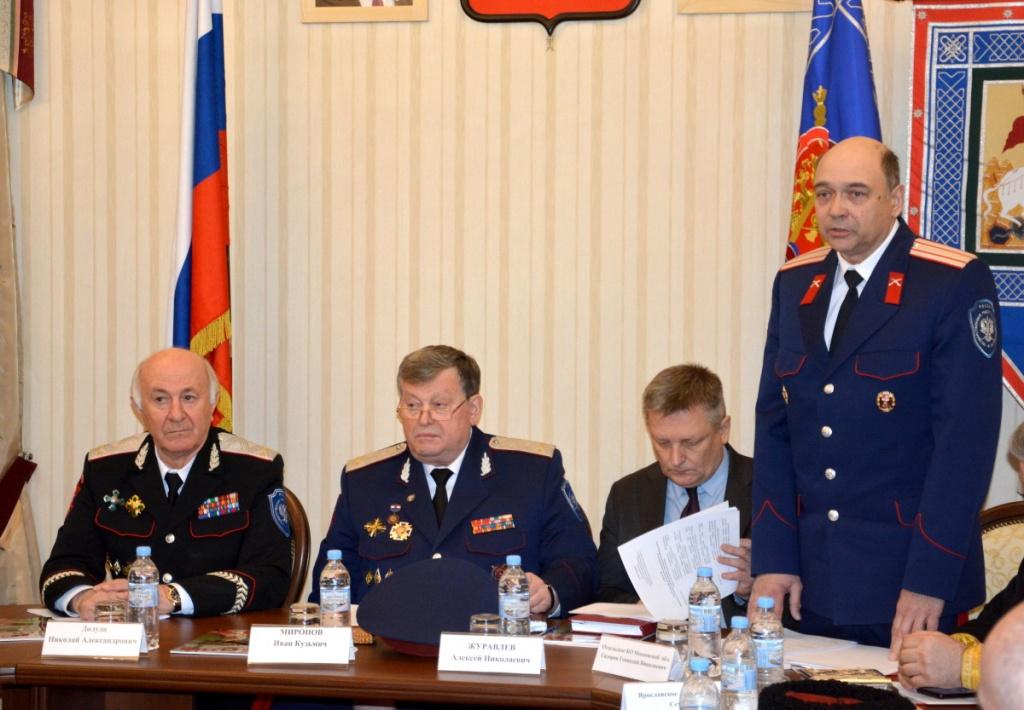 В ЦКВ проведен очередной Совет атаманов войска