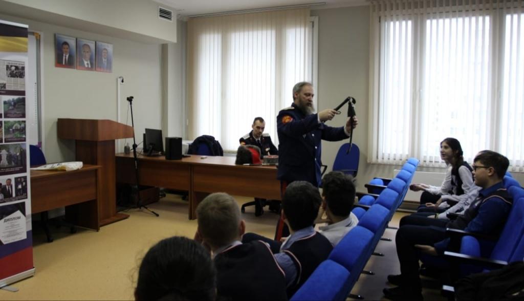 Казаки Одинцовского ХКО провели открытый урок для восьмиклассников