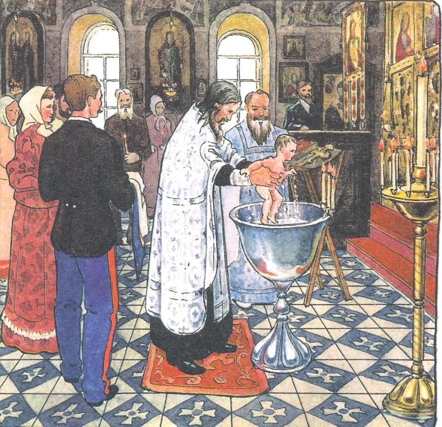 Семья и семейные обряды в россии 19 век