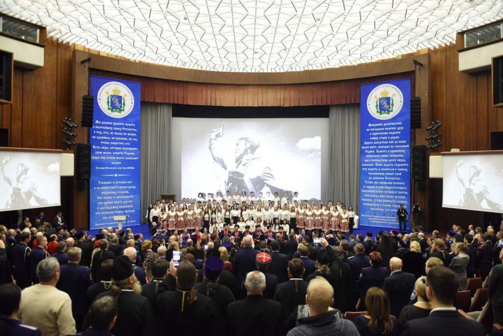 Николай Долуда провел первое заседание Совета атаманов Всероссийского казачьего общества