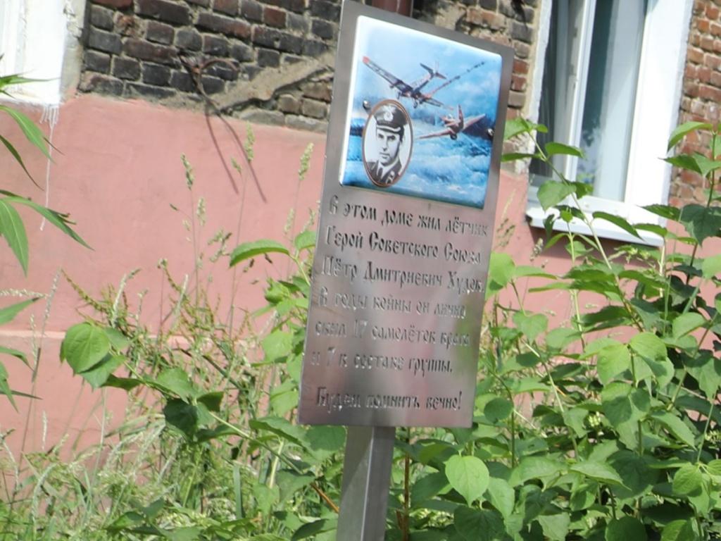 В день Памяти и Скорби в г. Яхрома состоялось открытие двух памятных табличек