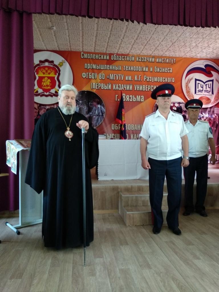 Отчетный Круг Смоленского отдельского казачьего общества
