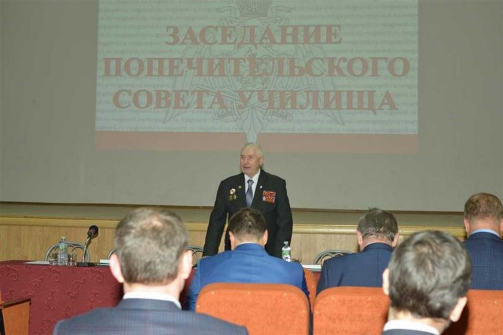 В Московском президентском кадетском училище прошло заседание попечительского совета