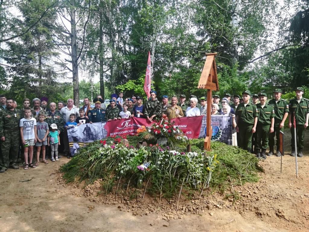 В Яхроме прошла церемония перезахоронения советских солдат