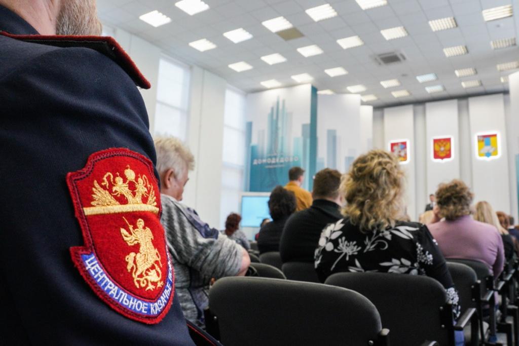 Глава городского округа Домодедово Александр Двойных провел встречу с Добровольной народной дружиной