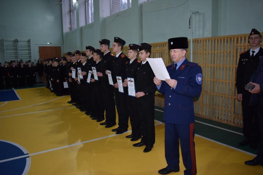 Липецких казачат наградили медалью ЦКВ