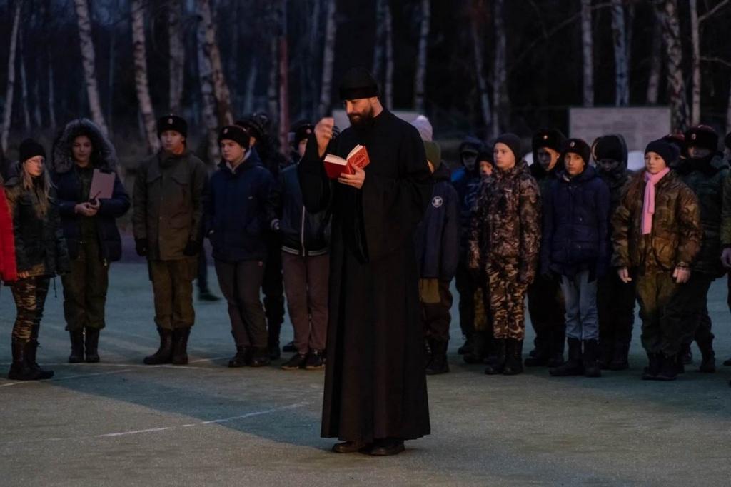 Зимние молодежные полевые сборы КАЗАЧЬЯ ЗАСТАВА 2018